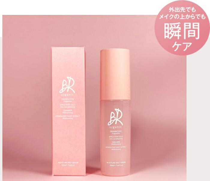 桜色のボトル